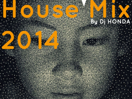 Happy new year 2014 mix!!! House music 2014 2013 download dance.